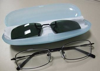 Magnetic Polarized Clip On Sunglasses  how to easily order a great 3 95 polarized clip on sunshade that